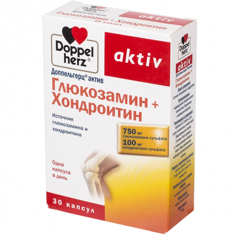 cum să tratezi artrita reumatoidă la picioare