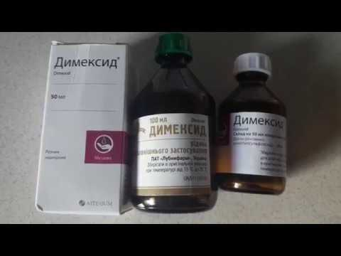 Cum se fac comprese cu dimexidum: instrucțiuni de utilizare - Poală