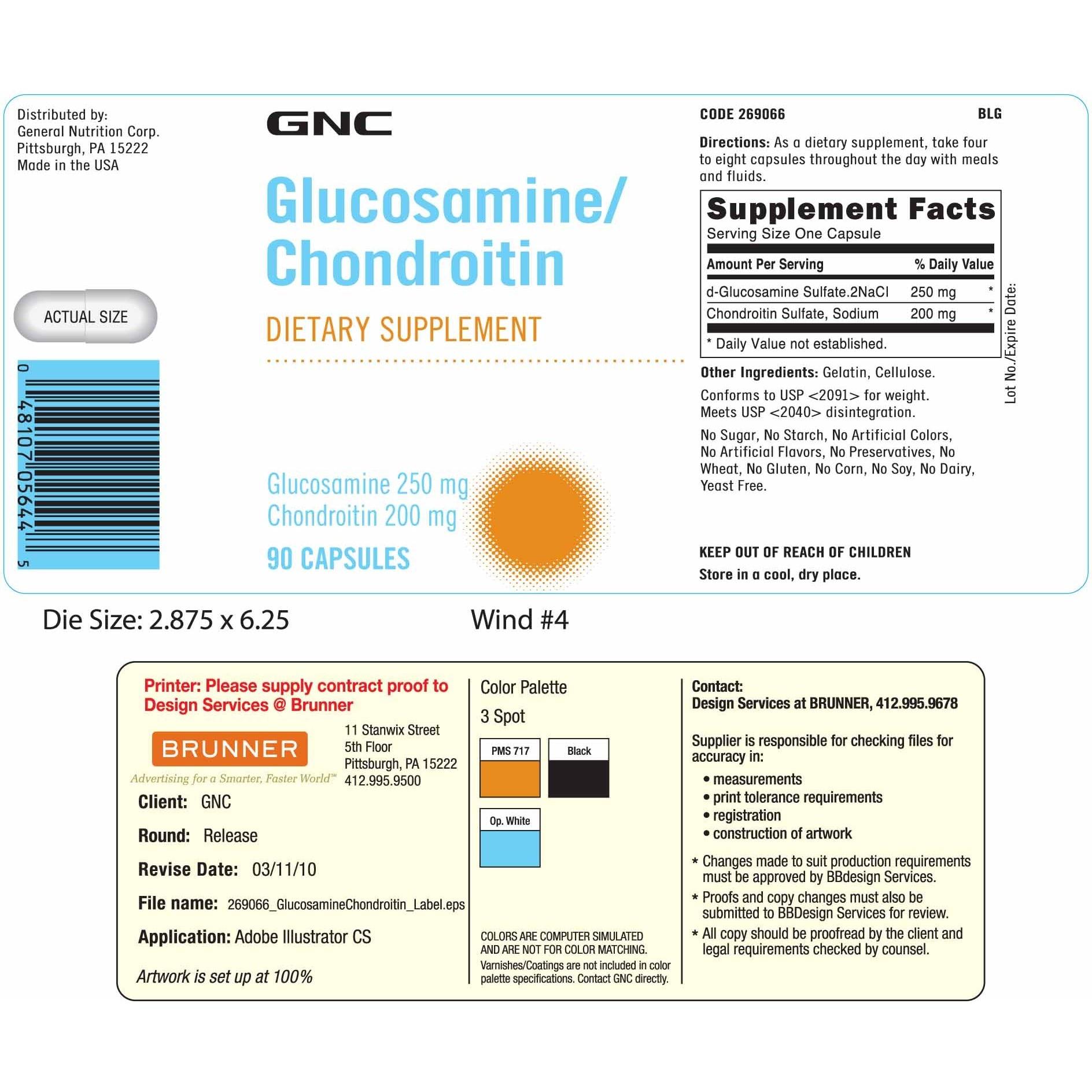 Respectă condroitina glucozamină