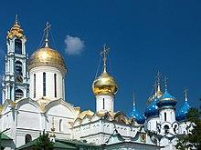 tratament comun în Tatarstan cum să tratezi articulațiile cu tinctură