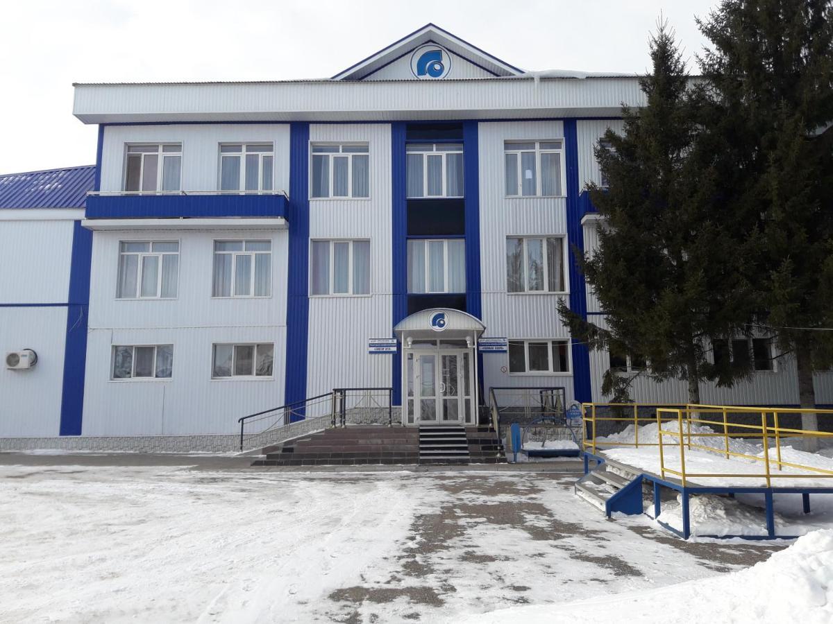 tratament comun în Tatarstan smântână sau unguent pentru boala articulară