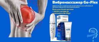 alimente pentru dureri articulare artrita articulației șoldului