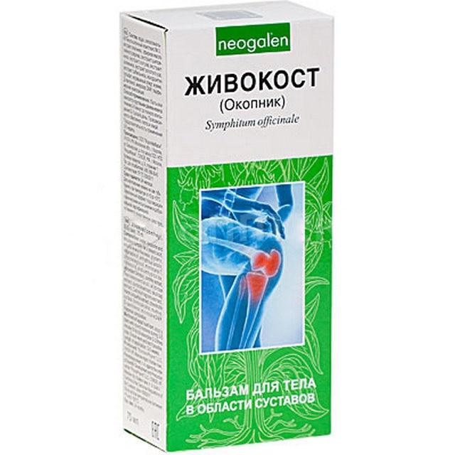 Unguent sovietic pentru articulații durere în articulațiile artritei mâinilor